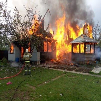 Пожар в населенной местности